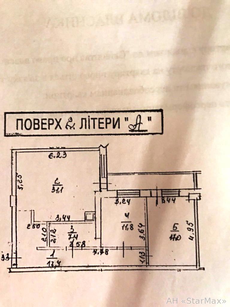 Продам квартиру Киев, Павловская ул. 2