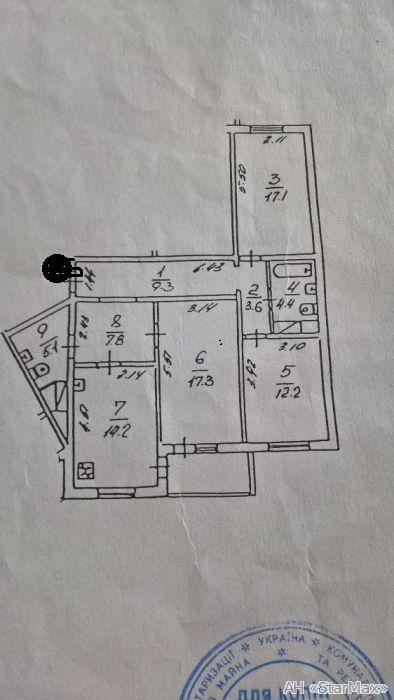 Продам квартиру Киев, Порика Василия пр-т 2