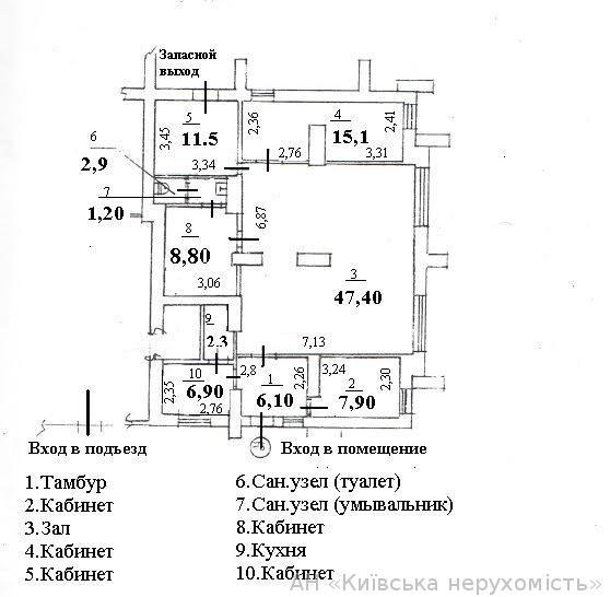 Продам офис в многоквартирном доме Киев, Дарницкий бул. 3