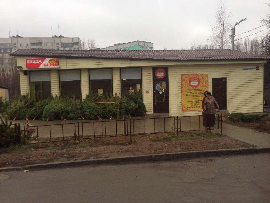 Продам пиццерию Харьков, Метростроителей ул. 4