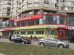 Продам торговое помещение Киев, Ахматовой Анны ул. 5