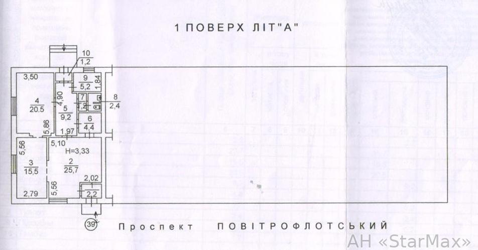 Продам офисное помещение Киев, Воздухофлотский пр-т 4