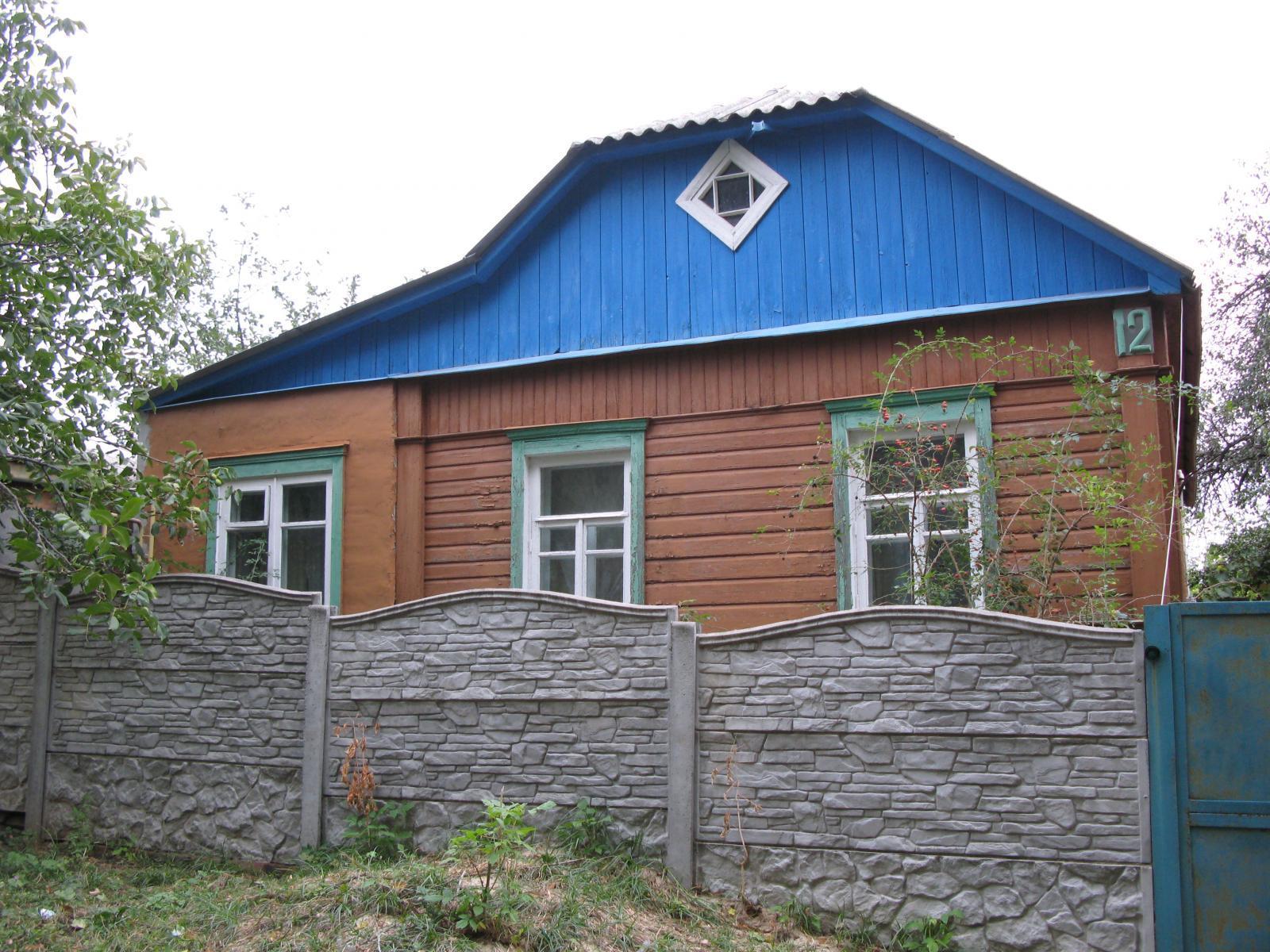 Продам дом Люботин