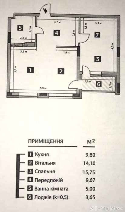 Продам квартиру Киев, Шолуденко ул. 3