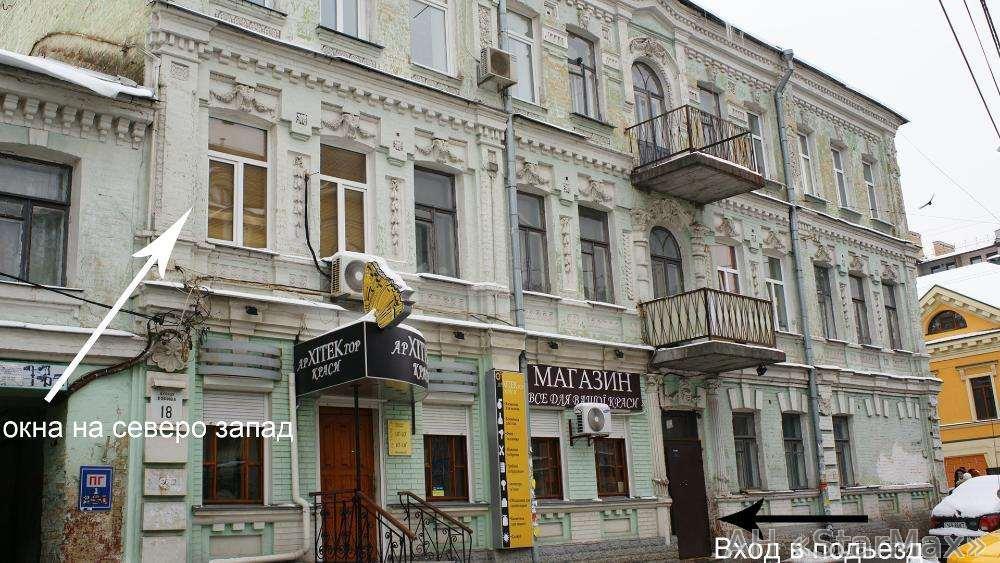 Продам квартиру Киев, Хорива ул. 2