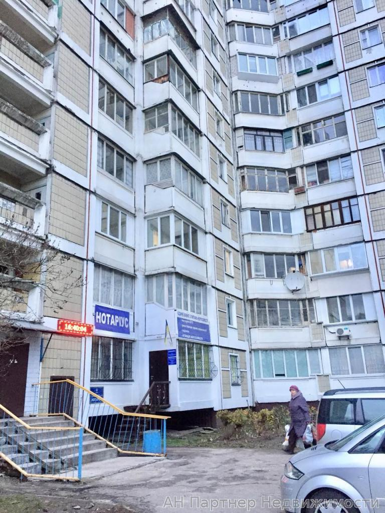 Продам офис в многоквартирном доме Киев, Харьковское шоссе 5