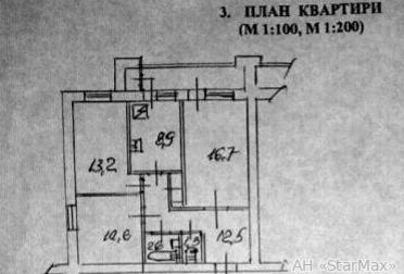 Фото 3 - Продам квартиру Киев, Королева Академика пр-т