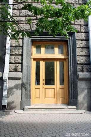 Продам торговое помещение Киев, Банковая ул. 2