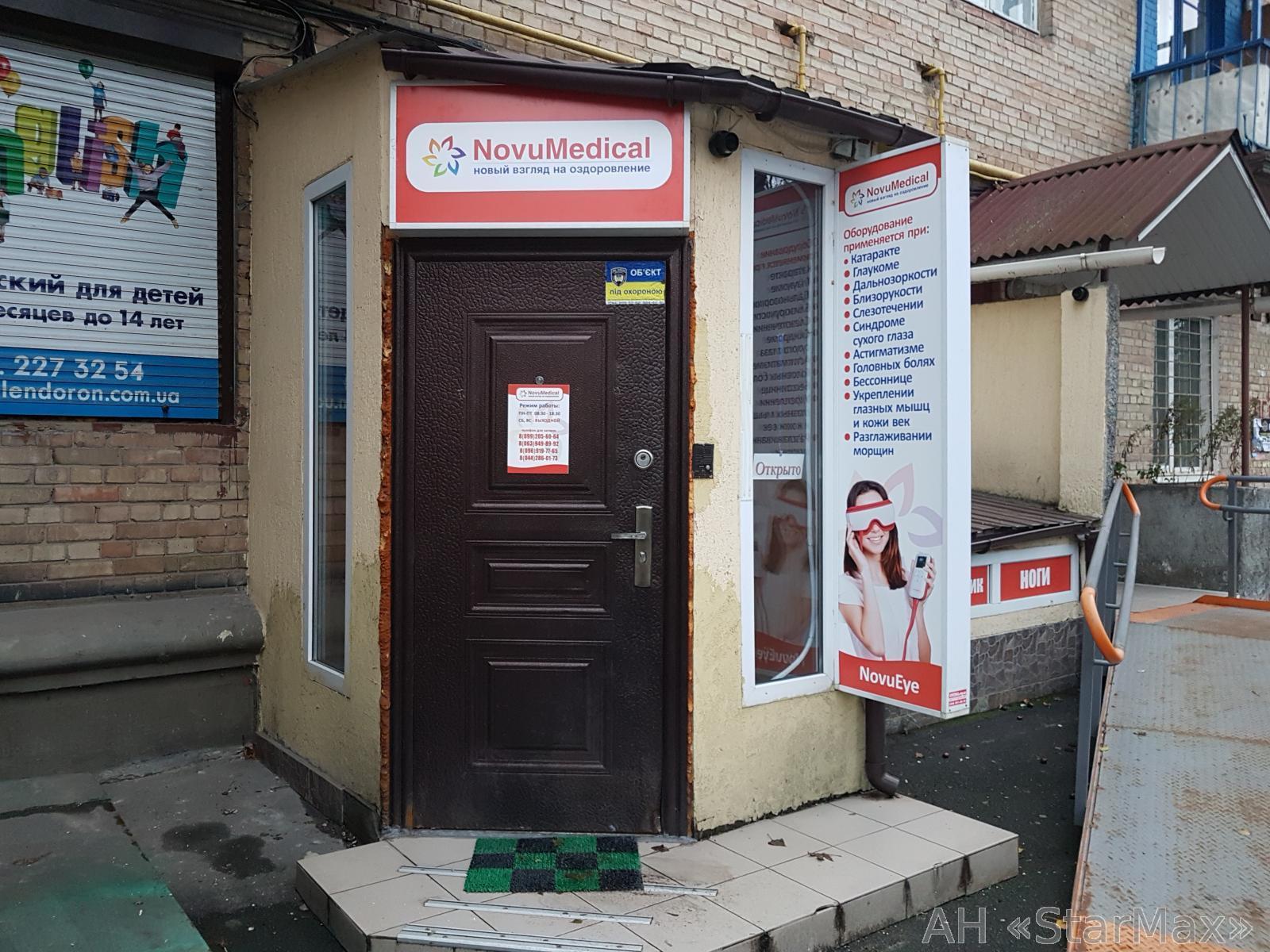 Продам офис в многоквартирном доме Киев, Дружбы Народов бул.