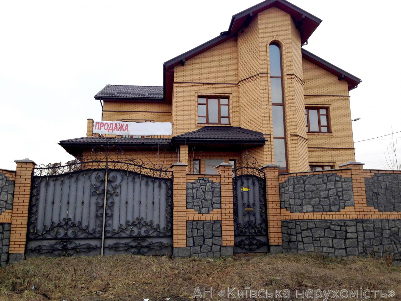 Продам дом Киев, Красноводская ул.