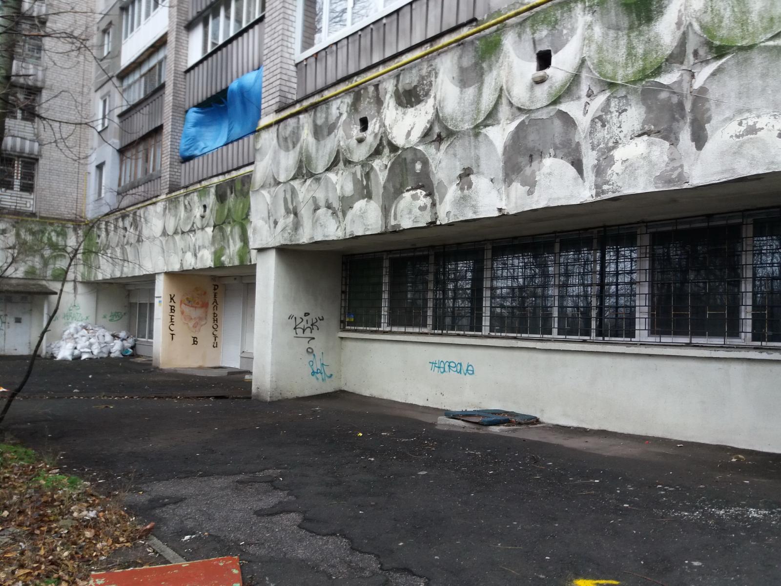 Продам офисное помещение Днепропетровск, Кирова пр.