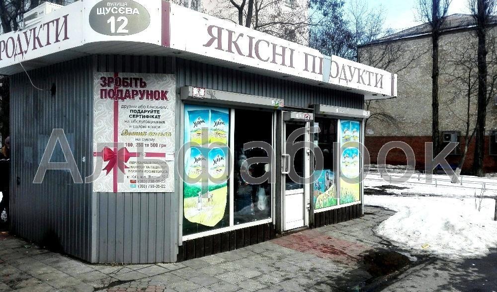 Продам павильон Киев, Щусева ул.