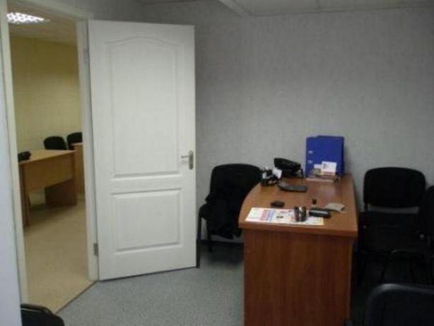 Продам офис в многоквартирном доме Днепропетровск