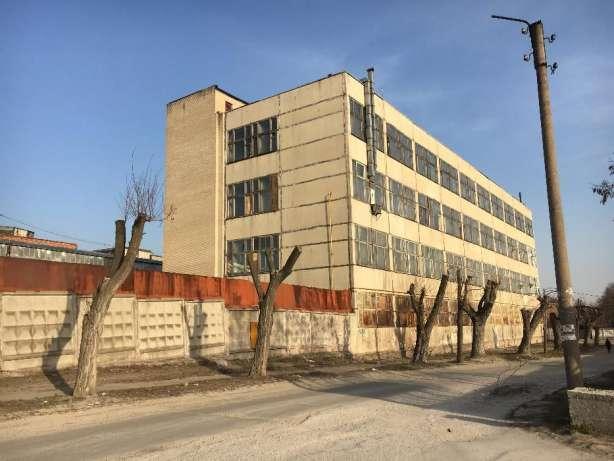 Продам промышленный комплекс Харьков