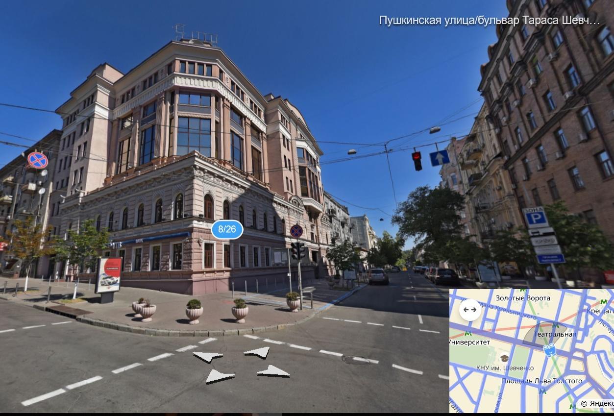 Продам офисное здание Киев, Пушкинская ул. 5