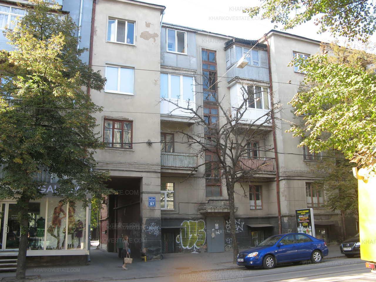 Продам квартиру Харьков, Мироносицкая ул. 2