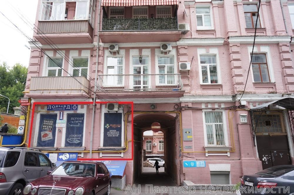 Продам офисное помещение Киев, Михайловская пл.