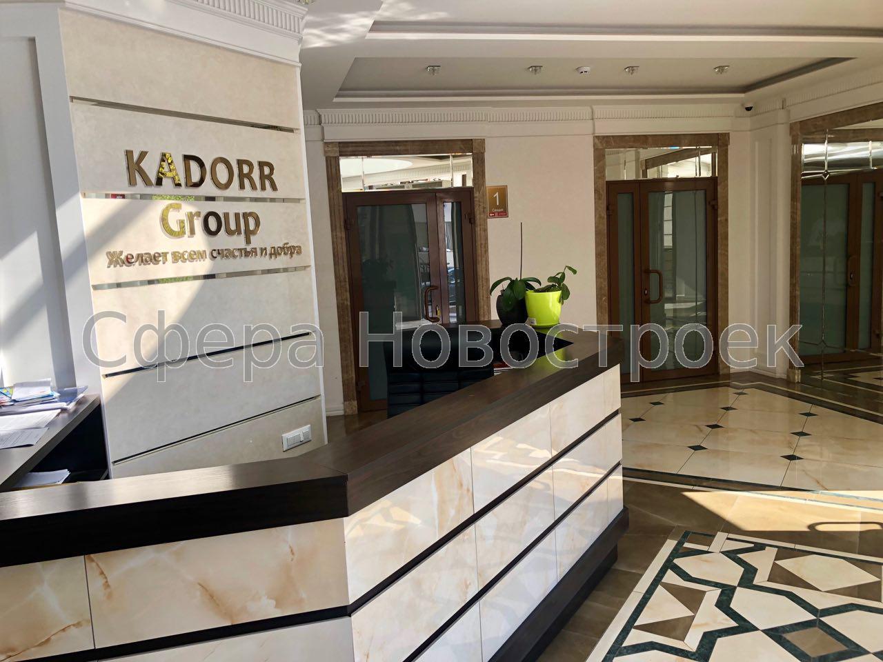 Продам квартиру Одесса, Жемчужная ул.