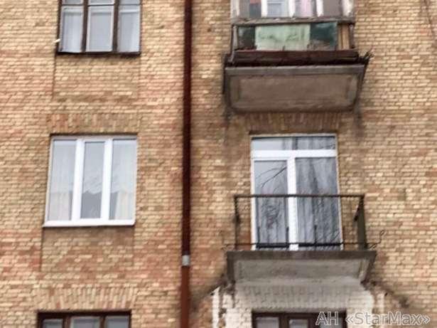 Продам квартиру Киев, Киквидзе ул. 5