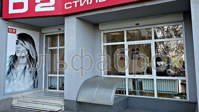 Сдам торговое помещение Киев, Бажана Николая пр-т