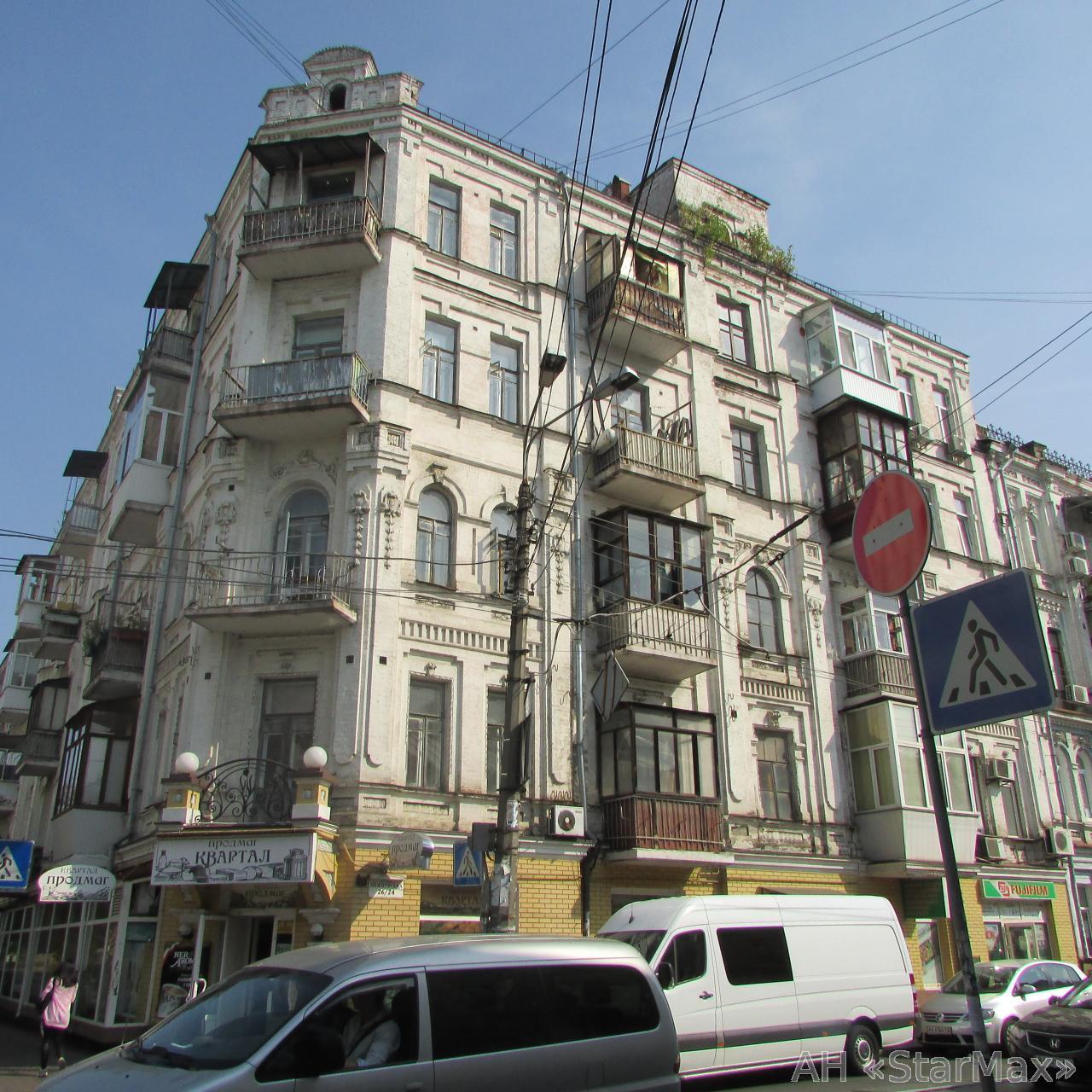Продам квартиру Киев, Межигорская ул. 3