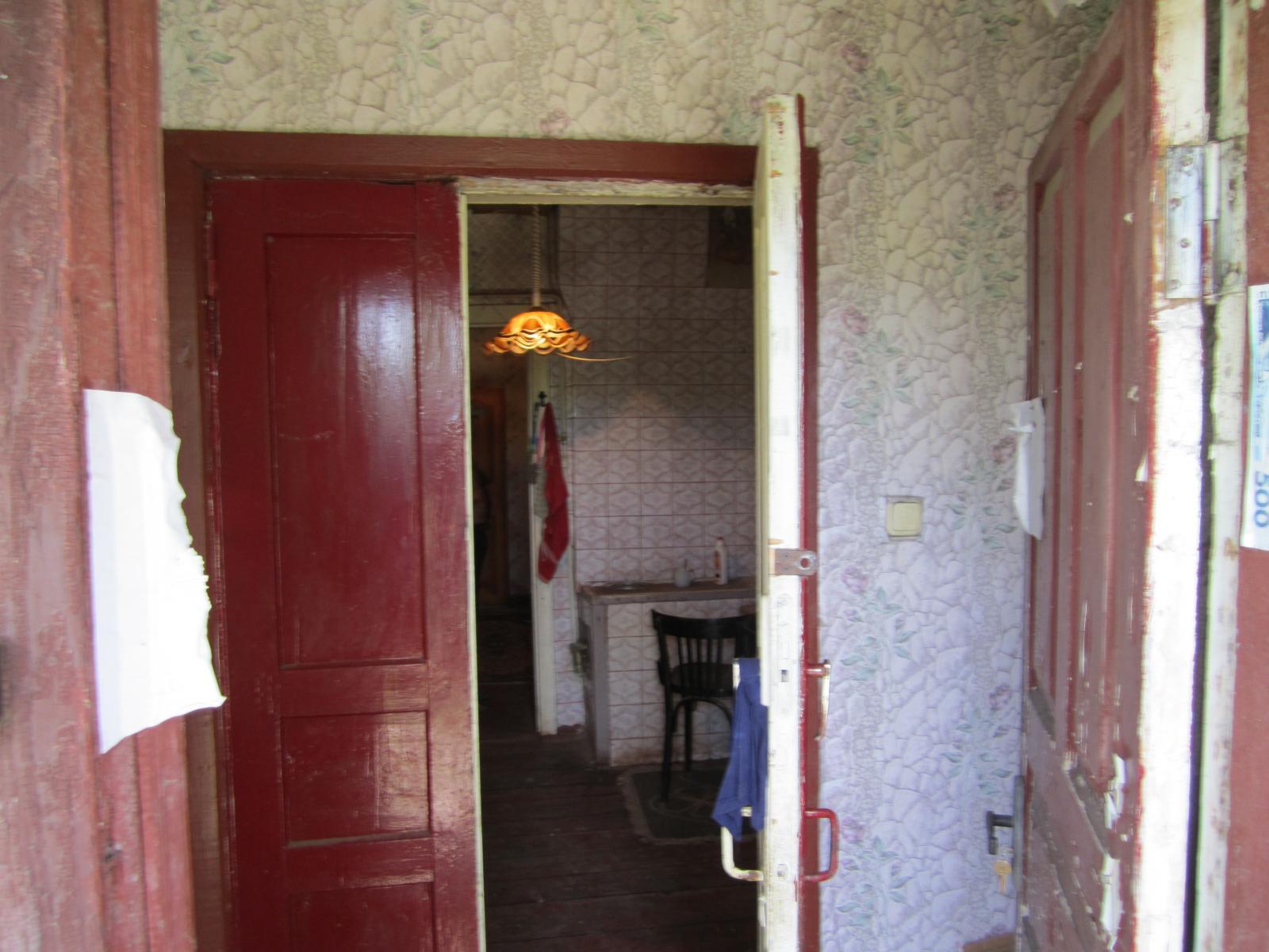 Продам часть дома Харьков, Северокавказская ул.
