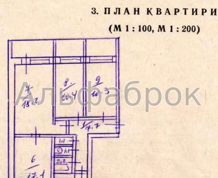 Продам квартиру Киев, Бойченко Александра ул. 4
