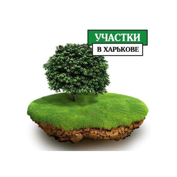Продам участок с ветхим домом Харьков, Гольдберговская ул.