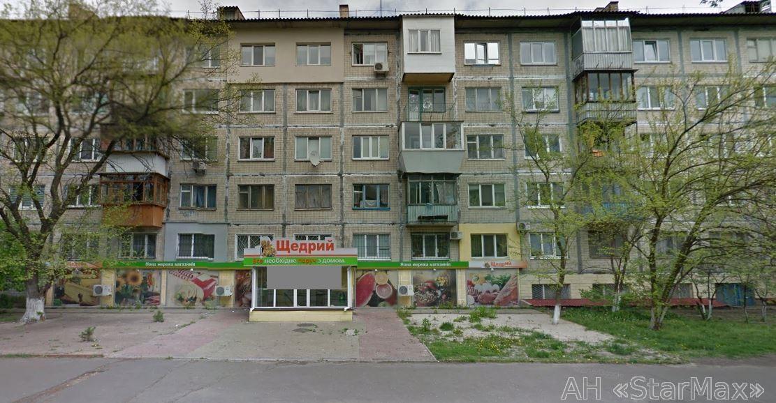 Продам магазин Киев, Курнатовского ул.