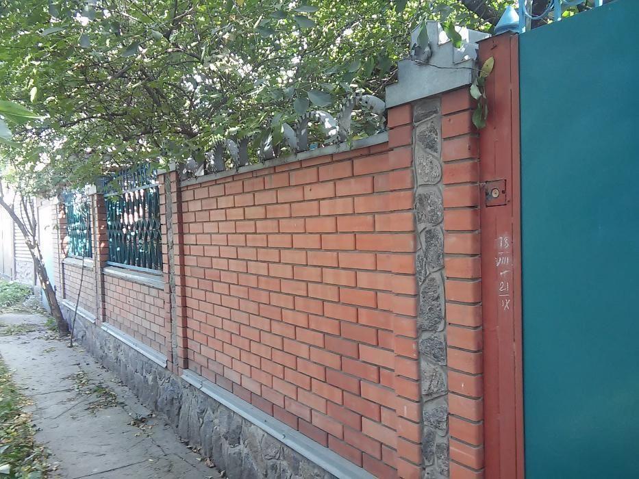 Продам дом Харьков, Котласская ул.