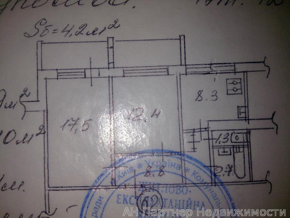 Продам квартиру Киев, Туполева Академика ул. 5