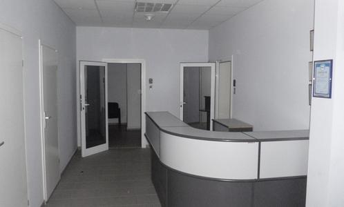 Продам офисное помещение Киев, Драгомирова Михаила ул.