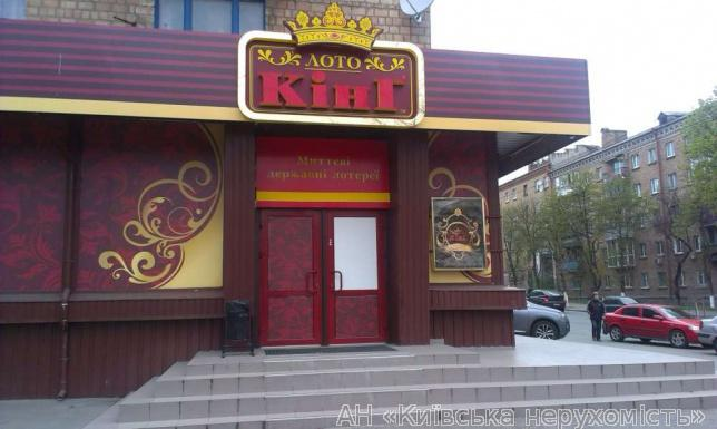 Сдам магазин Киев, Телиги Елены ул.