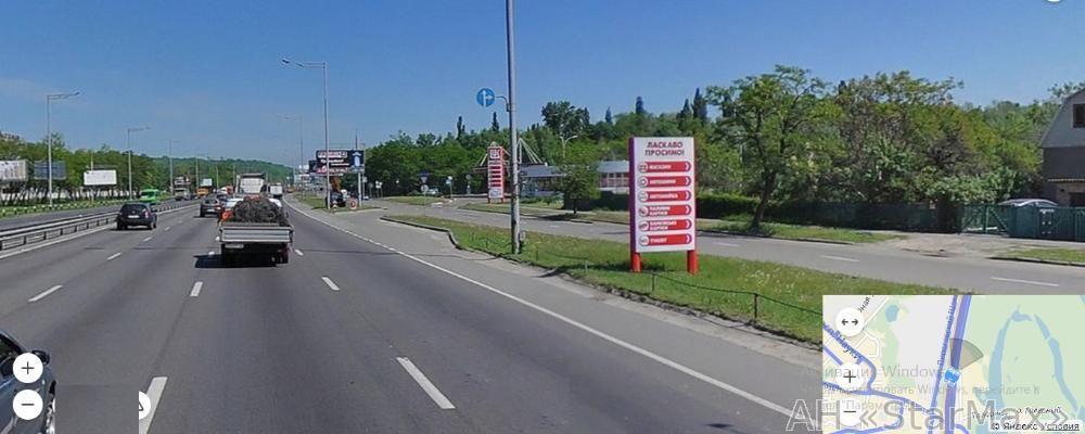 Продам участок под застройку жилой недвижимости Киев, Столичное шоссе 4