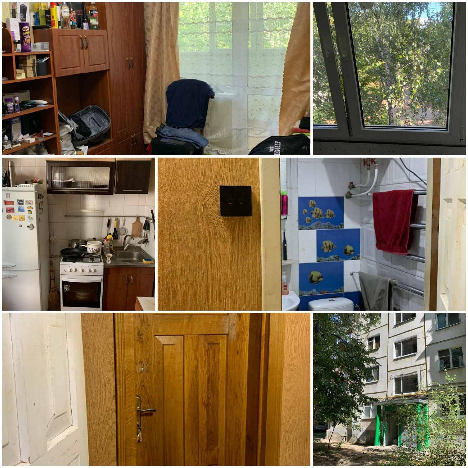 Продам 1-комн квартиру