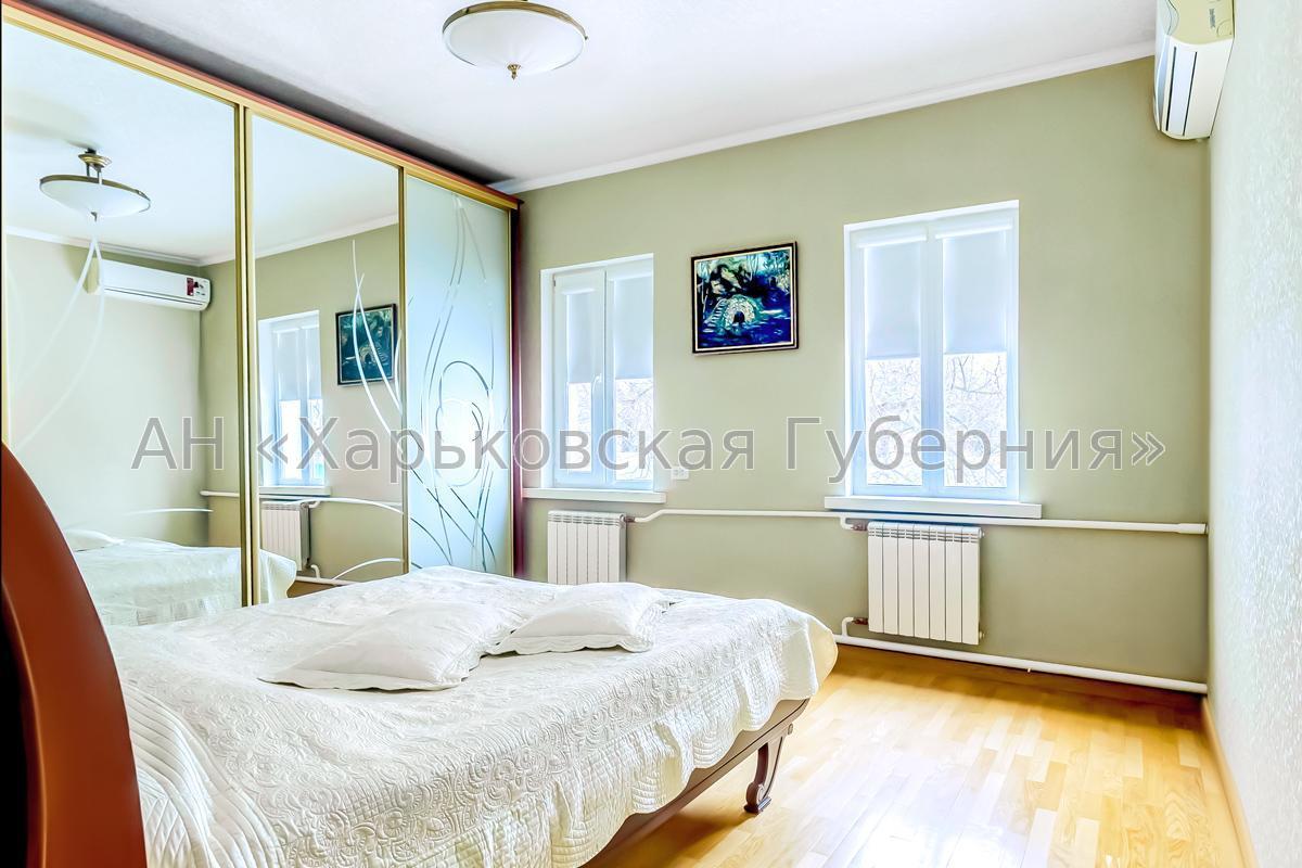Продажа домов Харьков