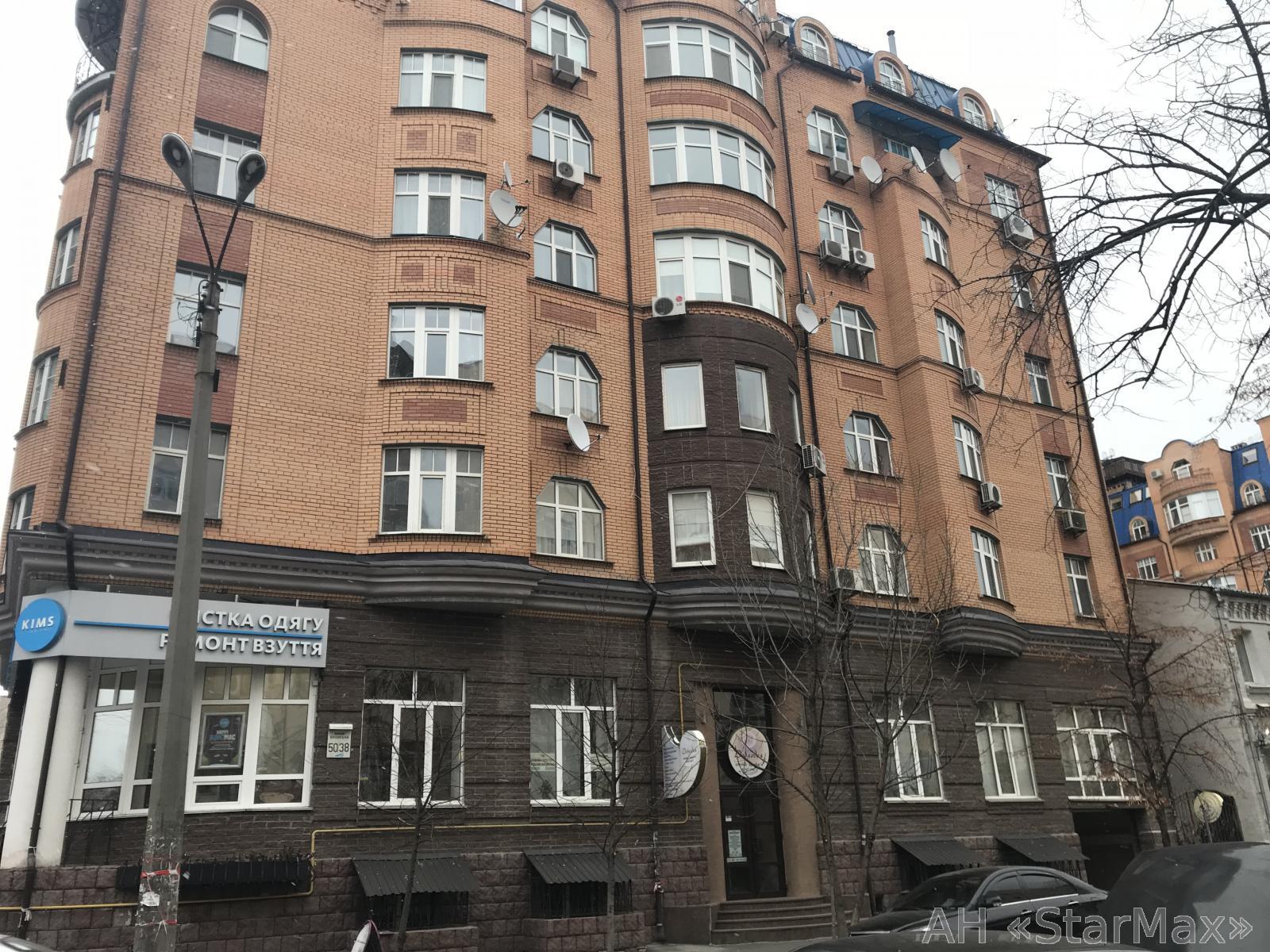 Продам квартиру Киев, Волошская ул.