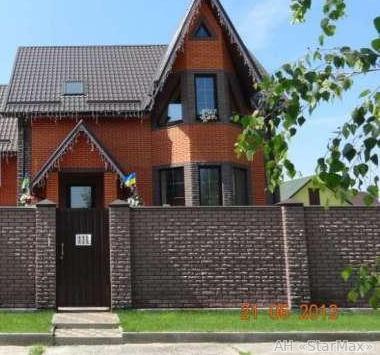 Фото 2 - Продам дом Киев, Дружбы 1-й пер.
