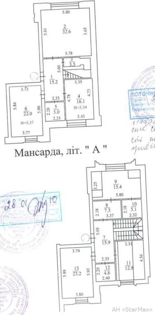 Продам квартиру Киев, Воздвиженская ул. 3