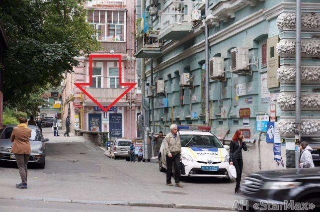 Продам офисное помещение Киев, Михайловская ул.