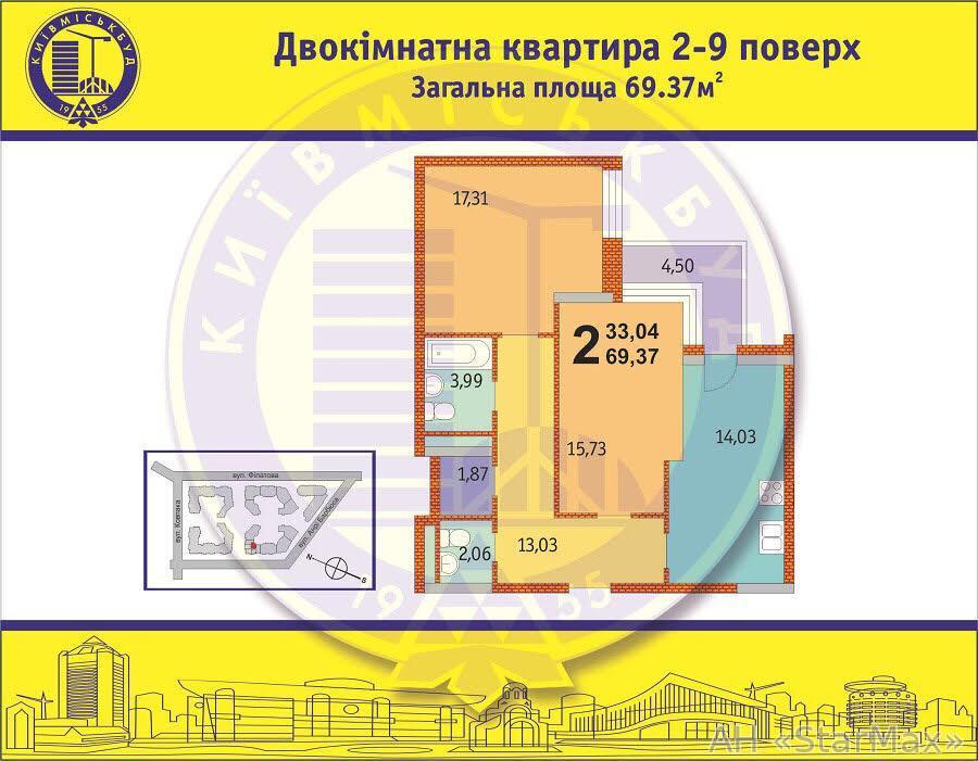 Продам квартиру Киев, Саперное поле ул. 3