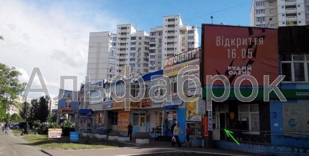 Продам офис в офисном центре Киев, Лаврухина Николая ул.