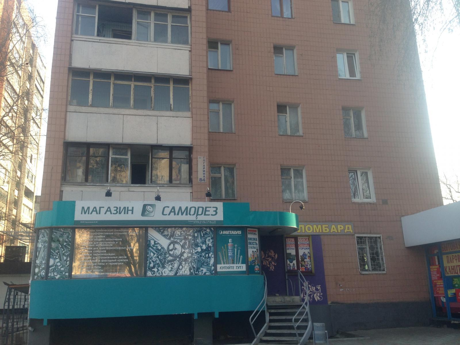 Продам квартиру Харьков, Гагарина просп.