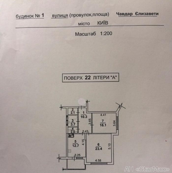 Продам квартиру Киев, Чавдар Елизаветы ул. 2