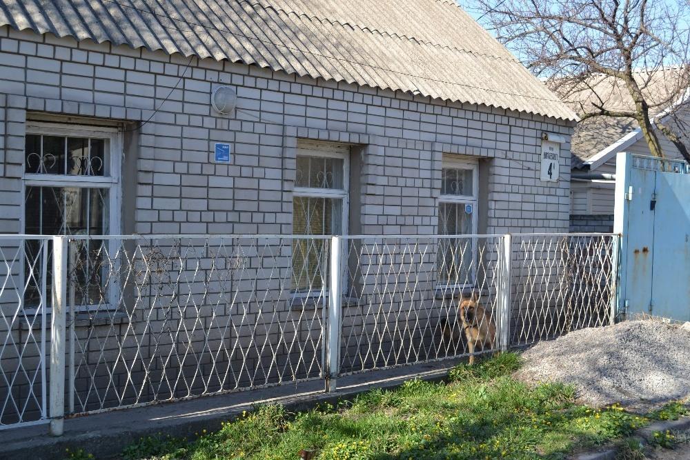 Продам дом Днепропетровск, Достоевского ул.