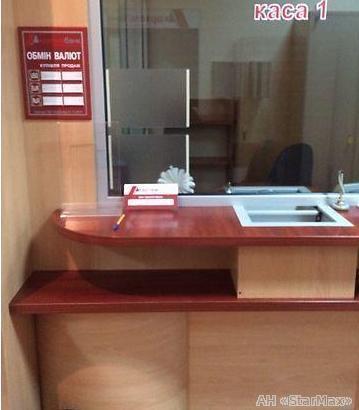Продам офисное помещение Киев, Срибнокильская ул. 5