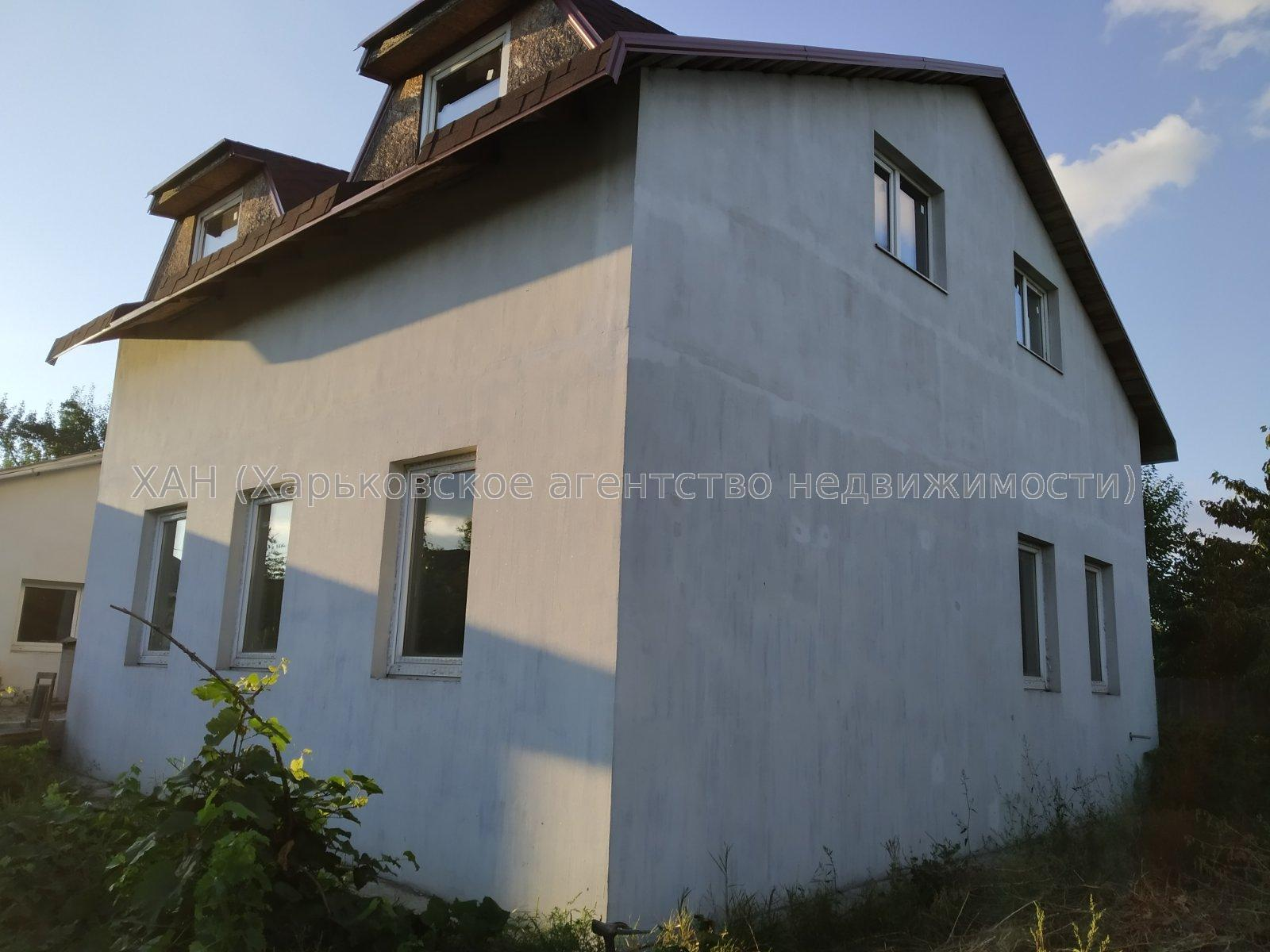 Продажа домов Дергачи