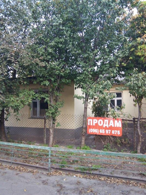 Продам часть дома Ровно, Мойсея Базіна вул.