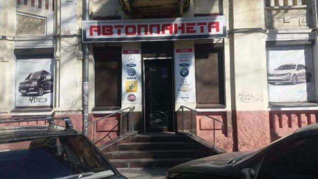 Продам магазин Днепропетровск, Пушкина ул.