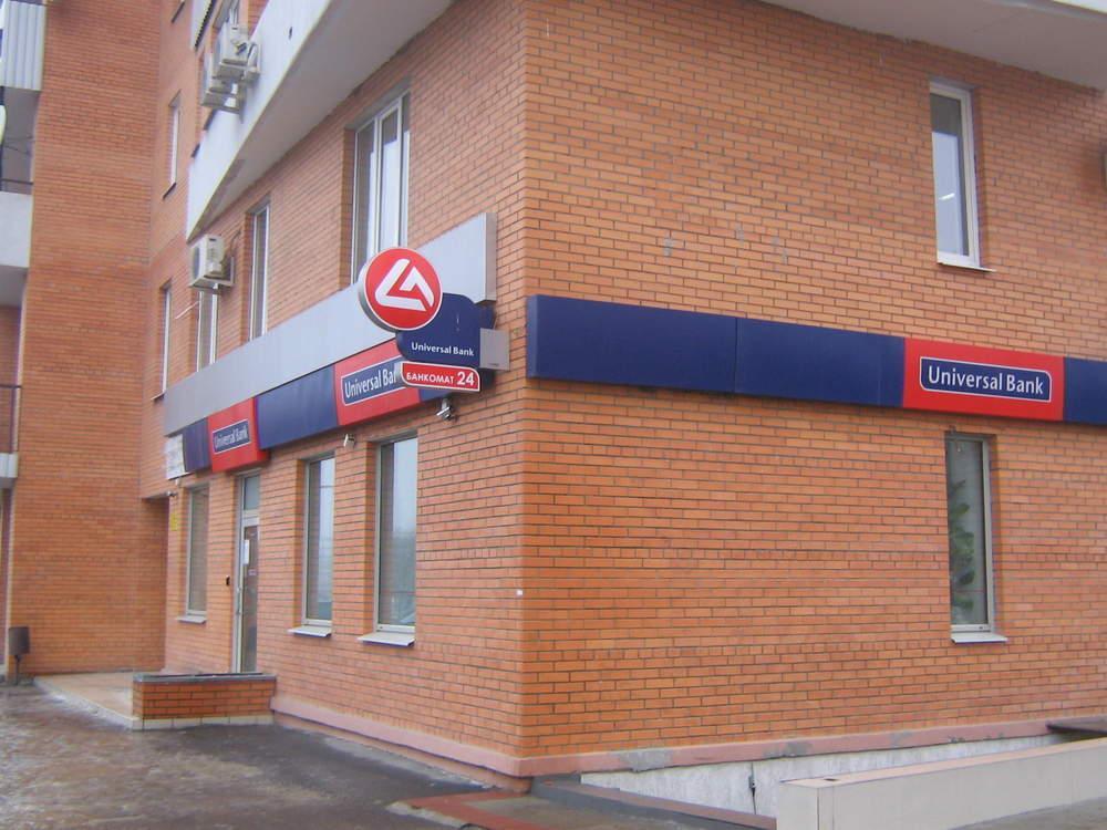 Продам офисное помещение Харьков, Гагарина просп.